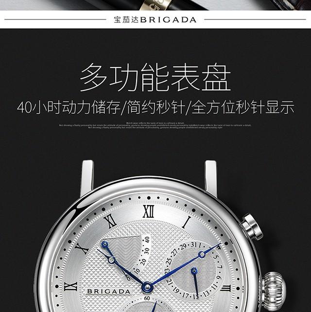 艾尔时手表